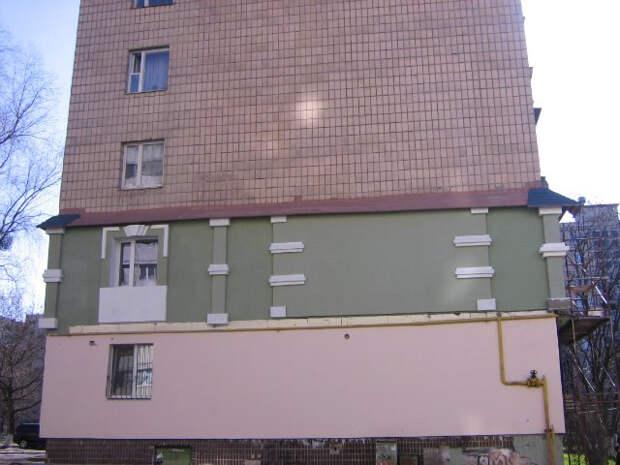 Киевский жаргон русского языка