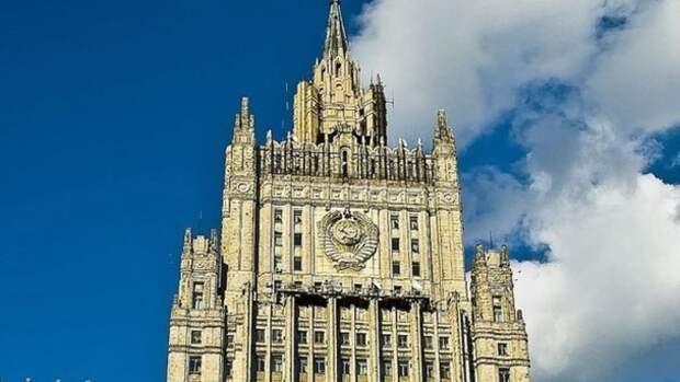 МИД РФ: Москва не будет давать США односторонние гарантии невмешательства в выборы