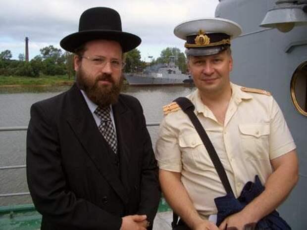 Еврейский раввин в чине полковника в ВС России. Это легализованная диверсия