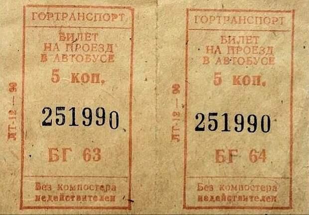 Обалдеть! Эти 7 вещей стоили всего 5 копеек в СССР