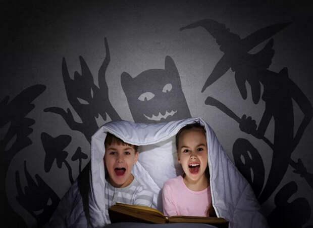 Детские страхи. Их причины и способы борьбы с ними