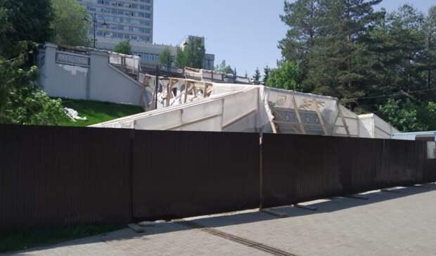В Казани загорелась лестница от Ленинского садика к КФУ