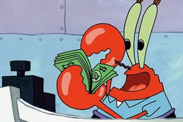 Тиктокер выяснил, сколько зарабатывает Мистер Крабс из мультфильма «Губка Боб Квадратные Штаны»