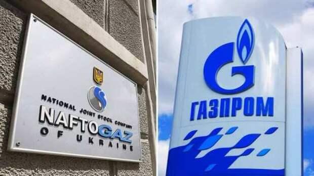 Украина нашла альтернативу русскому газу и хочет заставить «Газпром» решать проблемы Киева | Русская весна