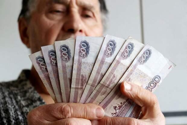 Пенсии россиян, украинцев и белорусов подвергли подробному сравнению