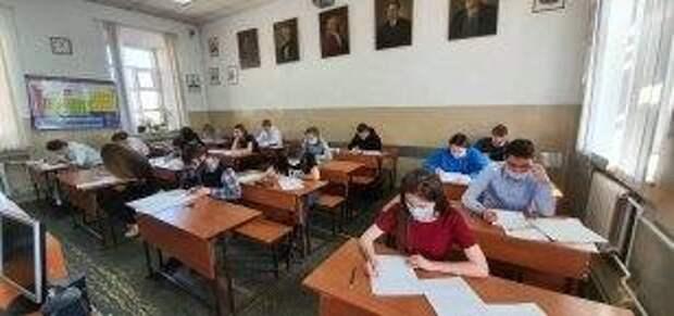 В Приангарье определены лучшие математики среди студентов учреждений среднего профобразования