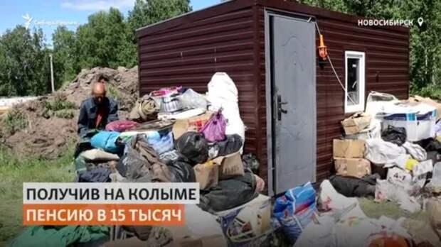 Пенсионер на старом грузовике едет с Колымы в Донбасс