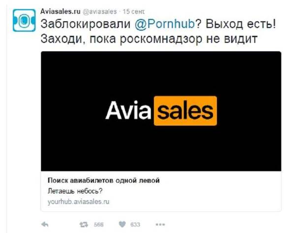 Пример работы Agile маркетологов