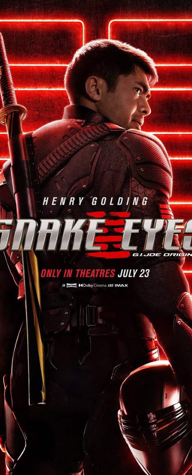 Новый трейлер к фильму «G.I. Joe: Бросок кобры: Глаза змеи»