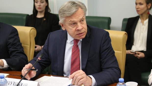 Пушков раскритиковал Великобританию из-за отправки кораблей в Черное море