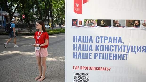 Голосование по Конституции организуют более чем в 100 странах