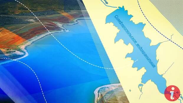 В Германии отреагировали на чудесное заполнении крымского водохранилища