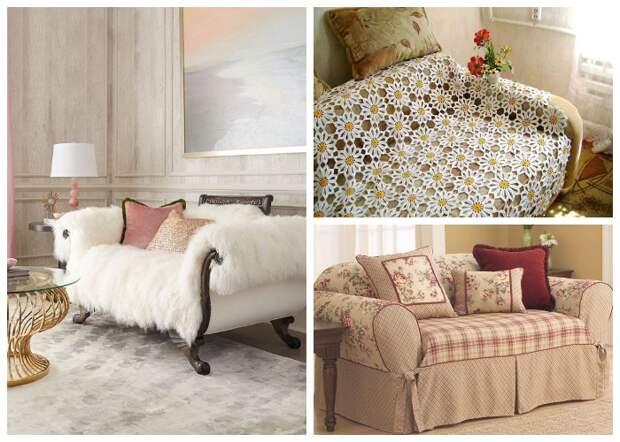Оригинальное покрывало и яркие подушки помогут обновить старый диван.