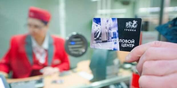 Собянин сообщил о развитии пассажирских сервисов метрополитена