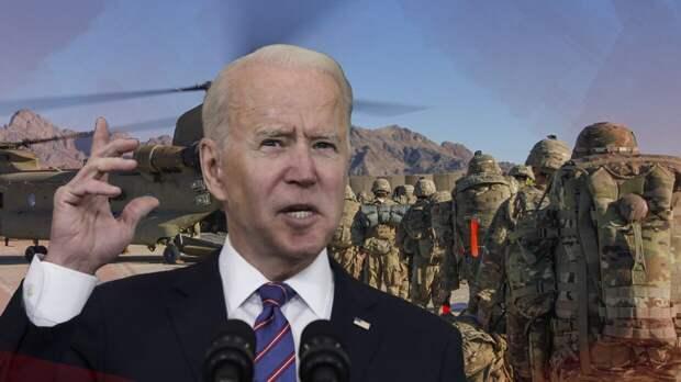 Китай призвал ООН обеспечить мир в Афганистане после ухода войск США