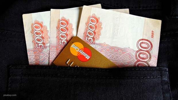 Российские банки изменили правила выдачи кредитных карт клиентам