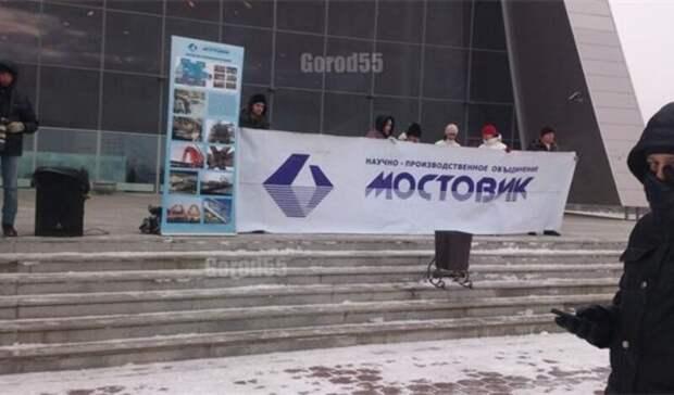 Госдолгом перед омским «Мостовиком» отказались заниматься даже закопейку