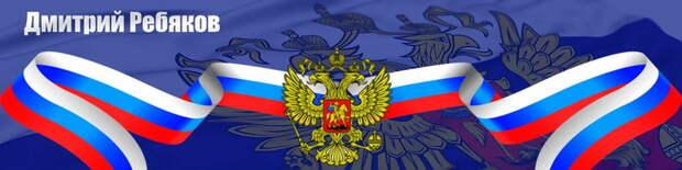 Россия - неправильная империя: империя наоборот