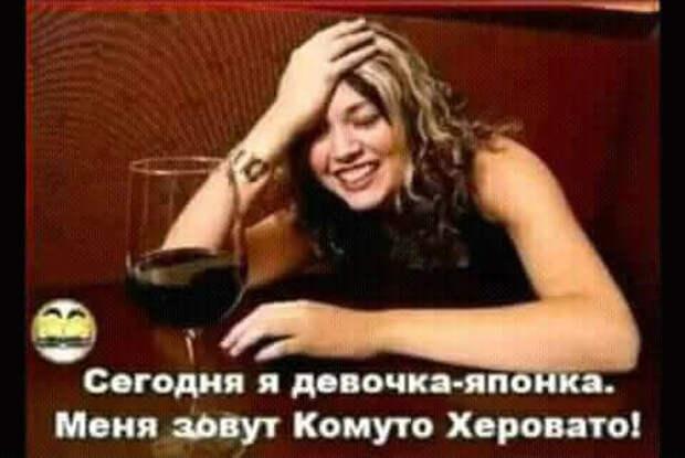 Посмеемся! Хорошего настроения!