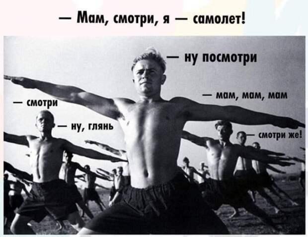 budni_roditeley_06