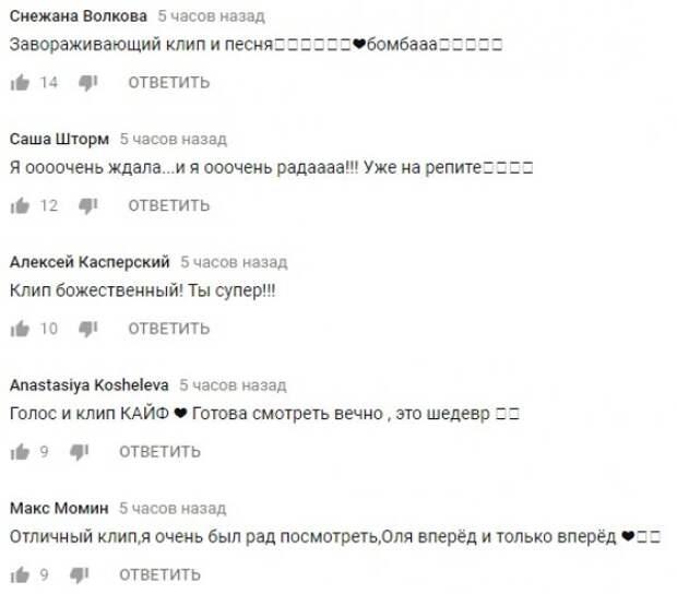 Бузова покорила фанатов космическим клипом (ФОТО, ВИДЕО)
