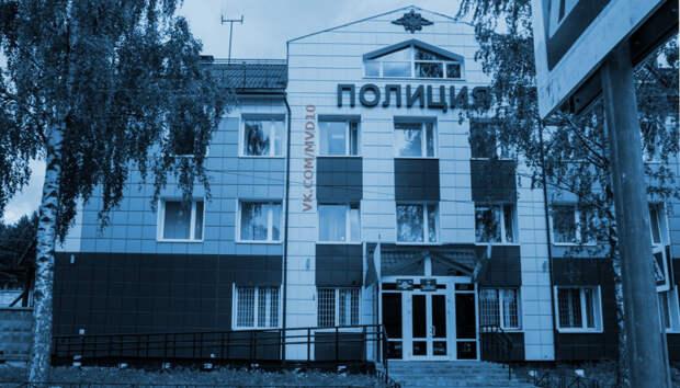 Нижегородец ограбил жителя Карелии