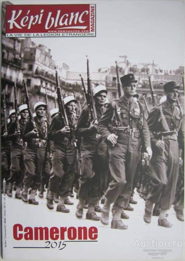 «Псы войны» Французского Иностранного легиона