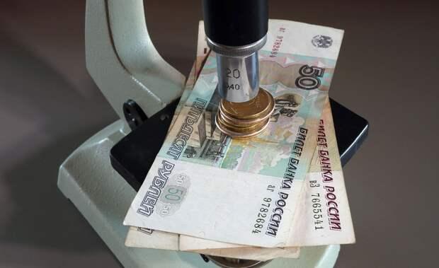 В Банке России не собираются деноминировать рубль