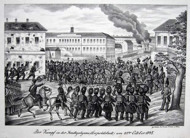 Австро-Венгерская революция 1848 года ( рисунок 1872г.)