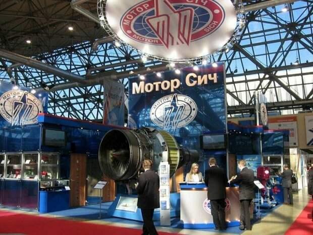 «Мотор Сич» раздора: как Украина превратилась в арену противостояния между США и КНР