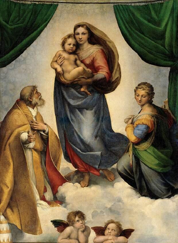 Рафаэль «Сикстинская мадонна» 1512