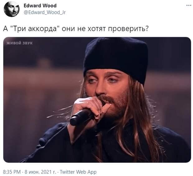«Поднадоели уже эти румыны и тиктокеры»: власти решили проверить музыкальную премию на пропаганду гомосексуализма