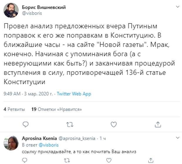 «Синдикат-100» загнулся в зародыше, получив плевок от россиян