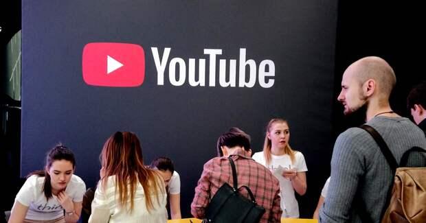 Блокировка, замедление трафика и штрафы: Госдума готовит «ответку» для YouTube