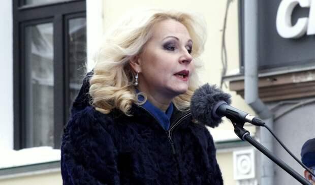 Татьяна Голикова предложила ввести в России нерабочую неделю с 30 октября по 7 ноября