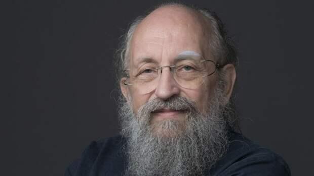 Вассерман считает базовый доход инструментом справедливого государства