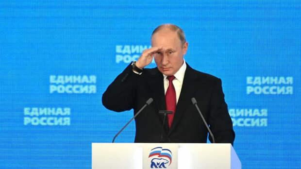 Путин заявил, что «Единая Россия» должна дорожить доверием людей