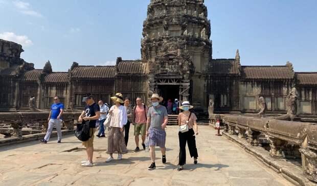 В Камбоджу начали пускать туристов, привитых любой вакциной от ковида