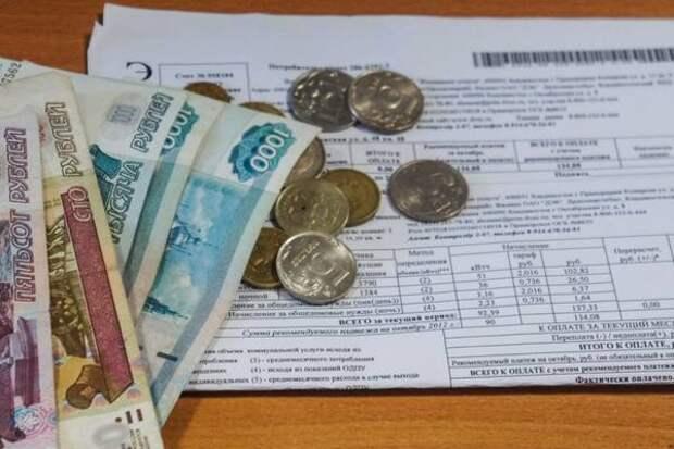 В Якутии судебный пристав освободила маму от задолженности за коммунальные услуги
