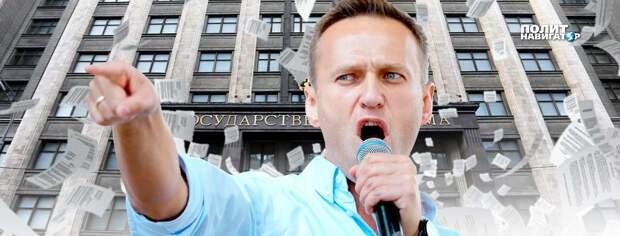 Запад угрожает России санкциями за Навального. В Киеве злорадствуют