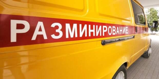 В Новохорошёвском проезде откапали снаряд времён войны