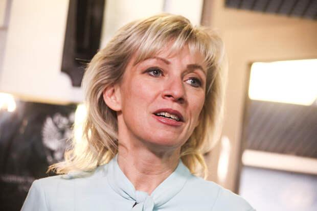 Захарова назвала главную цель заявлений стран НАТО по Навальному
