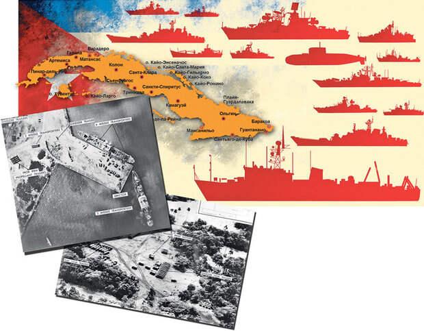 Напряженный октябрь 1962 года или Карибский кризис