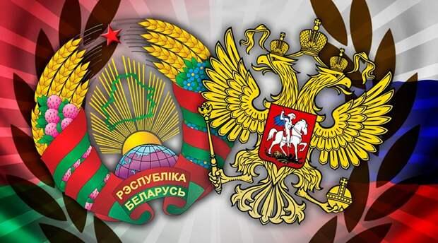 Белорусы имеют историческое право на поддержку из Москвы