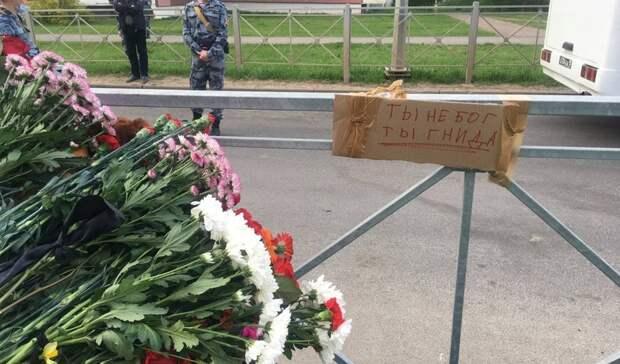 Патриарх Кирилл о стрельбе в казанской гимназии: «Если Бога нет, то…»