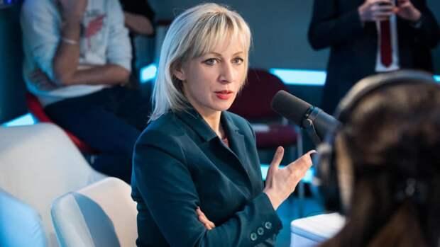 Захарова призвала лидеров западных стран определиться с политикой в отношении РФ