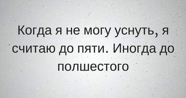 3829277_9 (540x285, 20Kb)