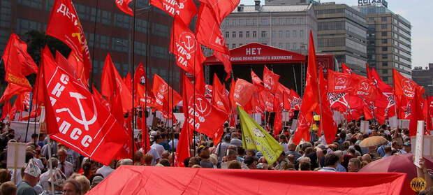Зюганов распорядился готовиться к протестам после выборов