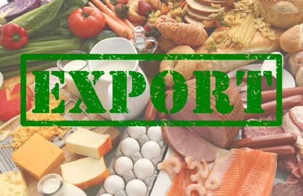 Экспорт продукции АПК в I полугодии увеличился на 18% и превысил 13 млрд долларов