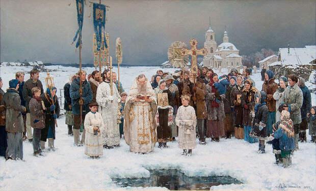 Крещение глазами русских художников